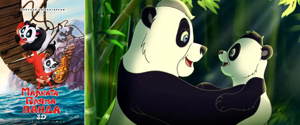 little-big-panda