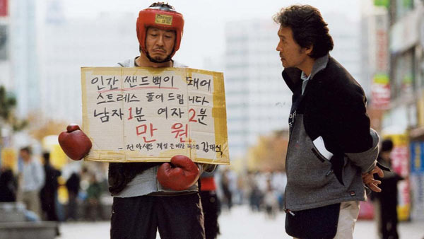 Crying Fist Choi Min-sik